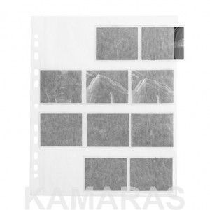 Fundas de pergamina translucida de 120mm 1Und