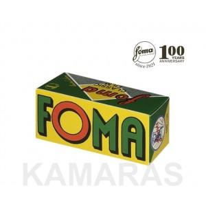 FOMAPAN 100 CLASSIC 120 RETRO